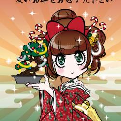 weihnachten und Neujahr 2013 von Emiko Takano