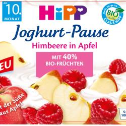 Joghurt Pause1 von Christian Scharfenberg