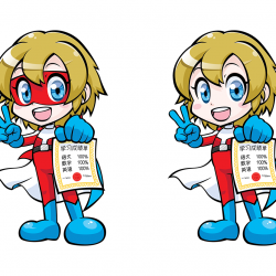 Hero Character 1 von Emiko Takano